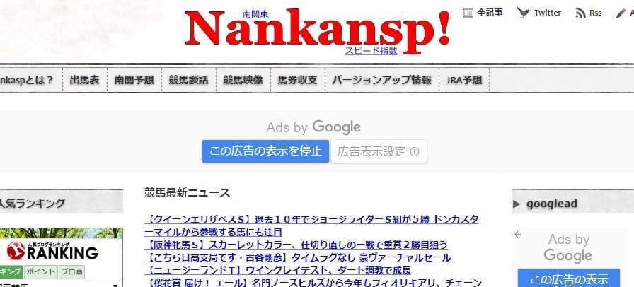 Nankansp